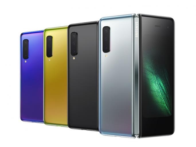 Samsung Galaxy Fold (Bild: Samsung)