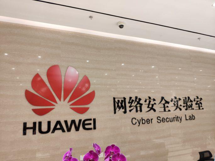 Huawei Cyber Security Lab (Bild: ZDNet.de)