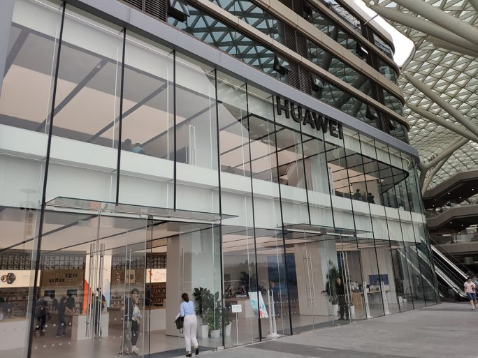 Huawei-Geschäft in Shanghai (Bild: ZDNet.de)
