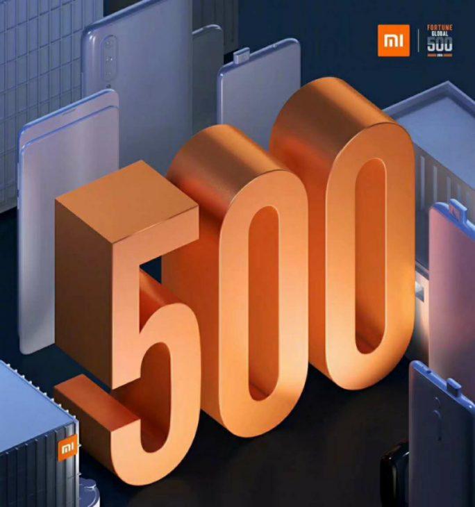 Xiaomi schafft es auf die Fortune Global 500 (Bild: Xiaomi)