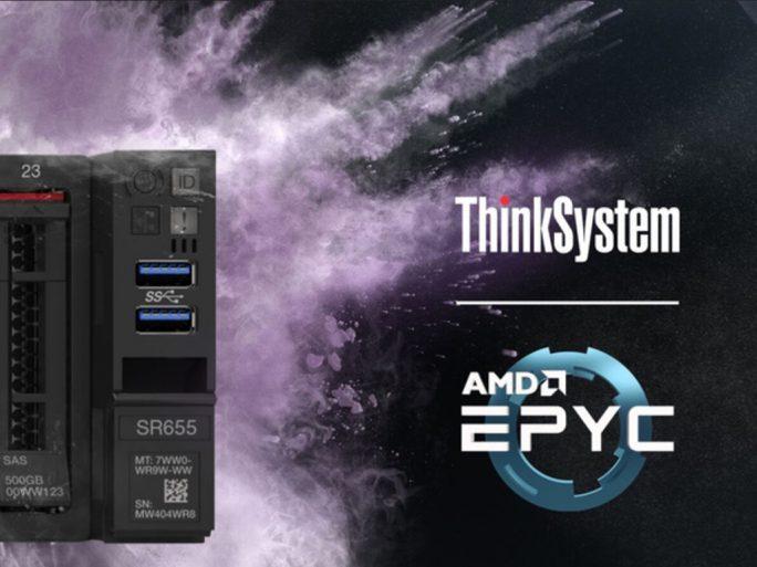 Lenovo mit AMD Rome (Bild: Lenovo)