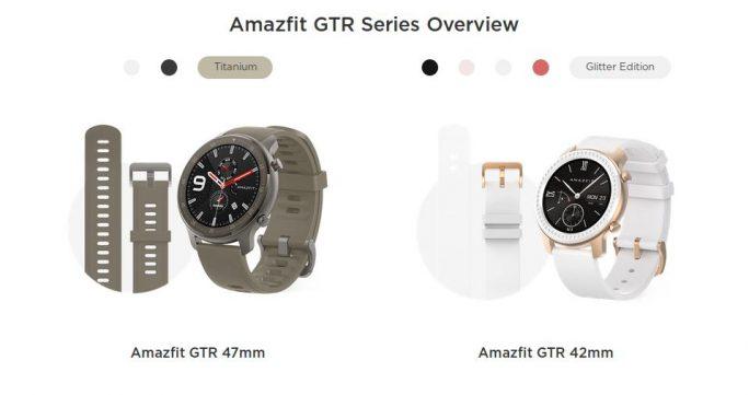 Amazfit GTR Titanium und Glitter-Edition (Screenshot: ZDNet.de)