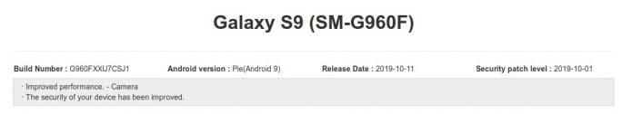 Galaxy S9: Oktober-Update wird ausgeliefert (Screenshot: ZDNet.de)