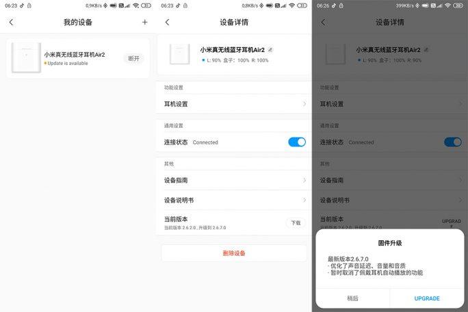 Xiaomi Air 2: Firmware-Update (screenshot: ZDNet.de)
