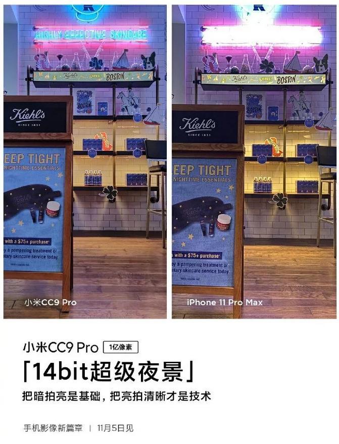 Mi Note 10: 14-Bit-Nachtmodus gegenüber iPhone 11 Pro Max (Bild: Xiaomi)