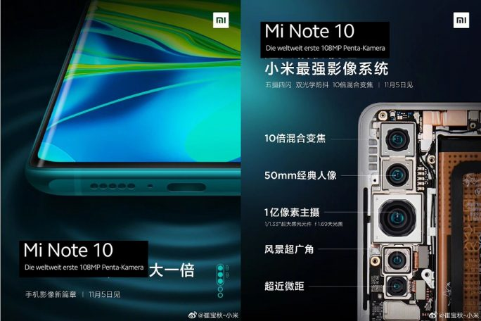 Mi Note 10 (Bild: Xiaomi)