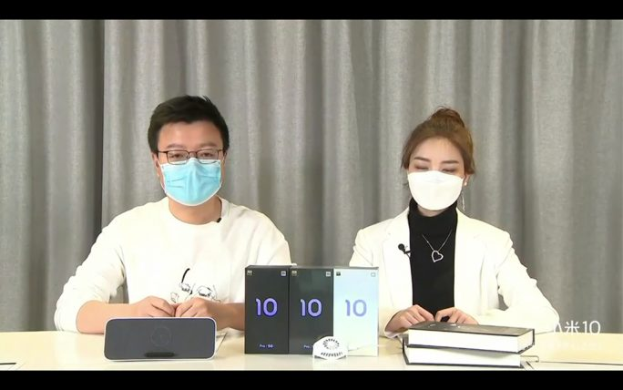 Mi 10 Unboxing: Coronavirus (Screenshot: ZDNet.de)