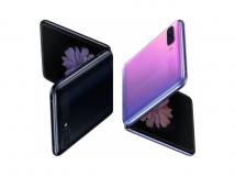 Galaxy Z Flip zeigt sich im Video