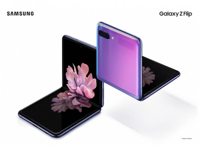 Galaxy Z Flip (Bild: Samsung)