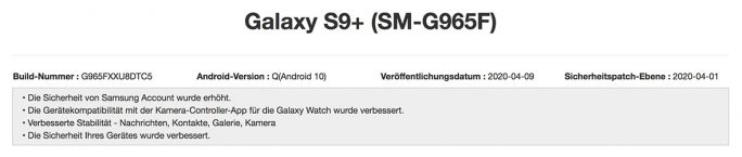 Galaxy S9: April-Sicherheitspatches werden ausgeliefert (Screenshot: ZDNet.de)