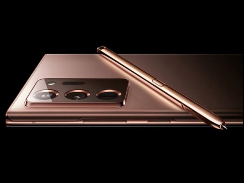 Galaxy Note 20: Samsung kündigt Vorstellung für 5. August an