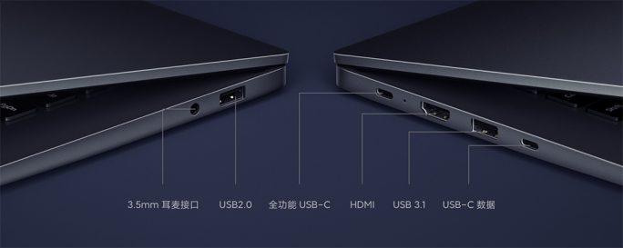 Xiaomi RedmiBook 16: Schnittstellen (Screenshot: ZDNet.de)