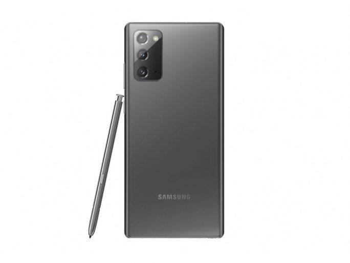 Galaxy Note 20 (Bild: Samsung)