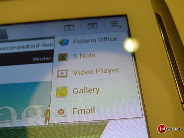 Diese Anwendungen unterstützen die Multiscreen-Funktion (Foto: CBS Interactive).