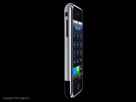 Heute kommt das Iphone - zumindest in den USA. 599 US-Dollar soll das Apple-Handy mit Vertrag von AT&T kosten.