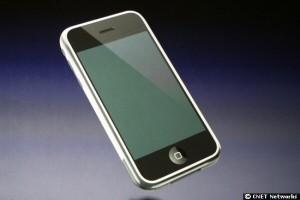 Spiegelnde Oberfläche: Im Praxiseinsatz muss sich das Iphone noch beweisen.