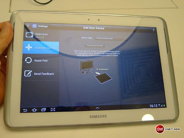 Mit der Funktion AllShare Play lassen sich außerdem Fernsehgeräte, Tablet-PCs, andere mobile Internet-Devices und Smartphones miteinander verbinden, sofern sie von Samsung sind (Foto: CNET Asia).