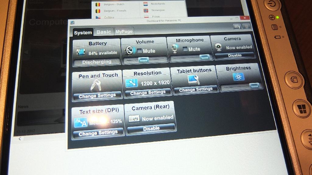 Für den Zugriff auf wichtige Systemfunktionen hat Panasonic eine spezielle Bedienoberfläche integriert.