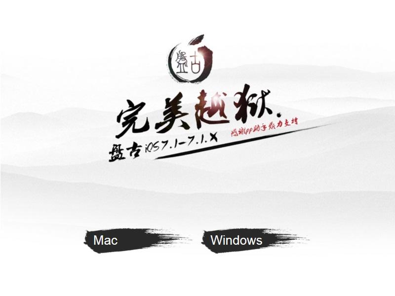 """Der <a href=\""""http://downloads.netmediaeurope.de/74837/pangu-jailbreak-fuer-ios-7-1-x/\"""" target=\""""_blank\"""" title=\""""Download Pangu-Jailbreak\"""">Pangu-Jailbreak</a> installiert auf das iPhone oder iPad den alternativen App-Store Cydia. Darin finden sich sehr viele Tools, die die Bedienung der iOS-Geräte erleichtern und die Funktionaliät erweitern. Der Original-App-Store von Apple steht weiterhin zur Verfügung.  Der Pangu-Jailbreak steht für Windows und OS X zur Verfügung. Das US Copyright Office hat indes 2010 entschieden, dass ein Entsperren des iPhone für die Installation beliebiger Software legal ist. Die <a href=\""""http://www.loc.gov/today/pr/2010/10-169.html\"""" target=\""""_blank\"""">Entscheidung</a> fiel im Rahmen eines alle drei Jahre üblichen Revisionsprozesses des Digital Millennium Copyright Act auf Antrag der Electronic Frontier Foundation (EFF). Eine ähnliche Auffassung vertritt auch der Europäische Gerichtshof. Im Januar erklärt er das <a href=\""""http://www.zdnet.de/88182052/europaeischer-gerichtshof-erlaubt-konsolen-hacks/\"""" target=\""""_blank\"""">Umgehen von Schutzmechanismen für die Installation von Programmen</a> für legal. Für Web-Erfinder Tim Berners-Lee sollte das Recht auf <a href=\""""http://www.zdnet.de/88142268/tim-berners-lee-warnt-vor-mobilgeraten-ohne-root-zugriff/\"""">Root-Zugriff jedem Anwender eingeräumt werden</a>. """"Das Recht auf Root-Zugriff auf Ihr System ist ein zentrales Problem"""", sagte er bei einer Linuxnutzer-Konferenz in Canberra letzten Sommer. Ein Gerät, das dem Anwender dieses Recht nicht einräume, diene einem fremden Herrn. """"Das Recht auf Root ist das Recht, Dinge zu speichern, die so laufen, wie Sie es wollen."""""""